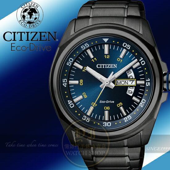 CITIZEN日本星辰Eco-Drive系列情人節推薦光動能紳士腕錶-黑/藍/43mm AW0024-58L公司貨