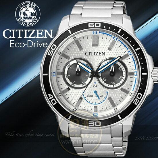 CITIZEN星辰 Eco-Drive超音急速計時光動能腕錶-白/45mm BU2040-56A公司貨/金城武