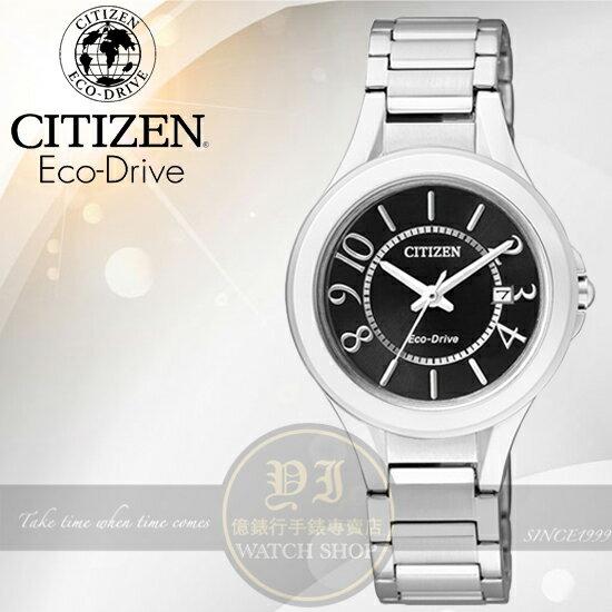 CITIZEN日本星辰Eco-Drive 簡單都會光動能女錶-黑/30mm FE1020-53E公司貨/禮物/聖誕節