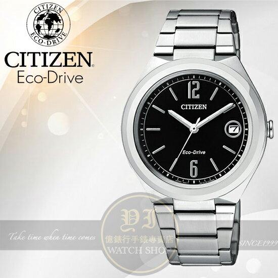 CITIZEN日本星辰Eco-Drive系列概念光動能日期腕錶-黑/34mm FE6020-56E公司貨