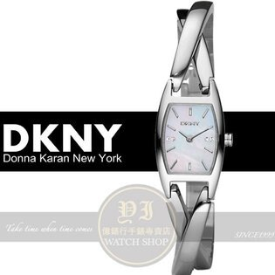 DKNY國際精品時尚交叉手環腕錶- 銀/18mm NY4631公司貨/生日禮物/聖誕節