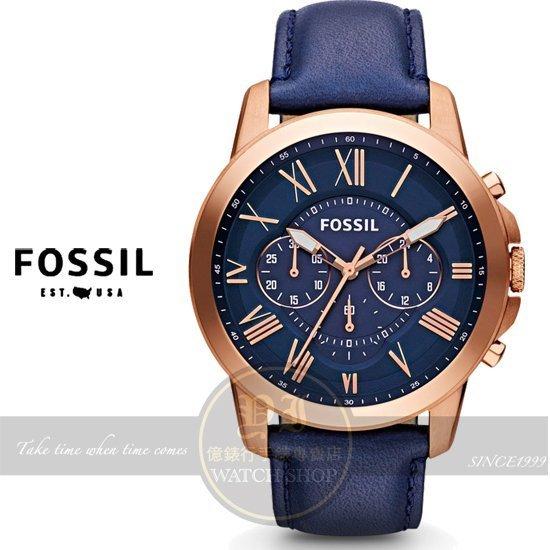 FOSSIL美國品牌Grant 純粹男人魅力真皮腕錶-深藍/玫瑰金44mm FS4835 原廠公司貨