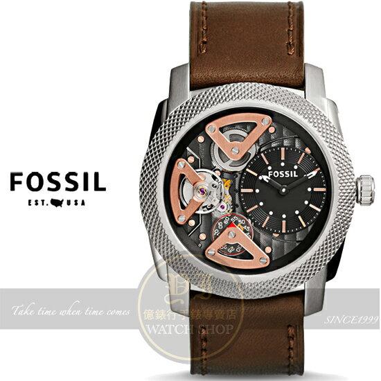 FOSSIL美國品牌 Machine Twist 雙機芯型男腕錶-黑x咖啡/45mm ME1157公司貨/型男必備/禮物
