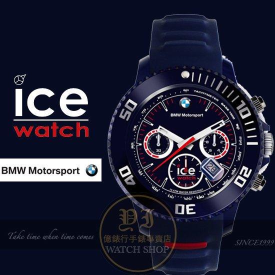 ICE Watch x BMW系列F1賽車聯名計時限量腕錶-藍/48mm BM.CH.DBE.B.S.13公司貨/禮物