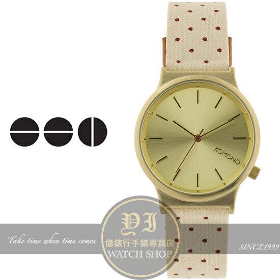 KOMONO比利時設計品牌Wizard Print Series 波爾卡圓點腕錶/36mm KOM-W1837公司貨