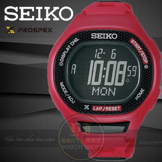 SEIKO日本精工PROSPEX運動玩家電子腕錶-紅/47mm S611-00A0R/SBEG003J公司貨/跑步