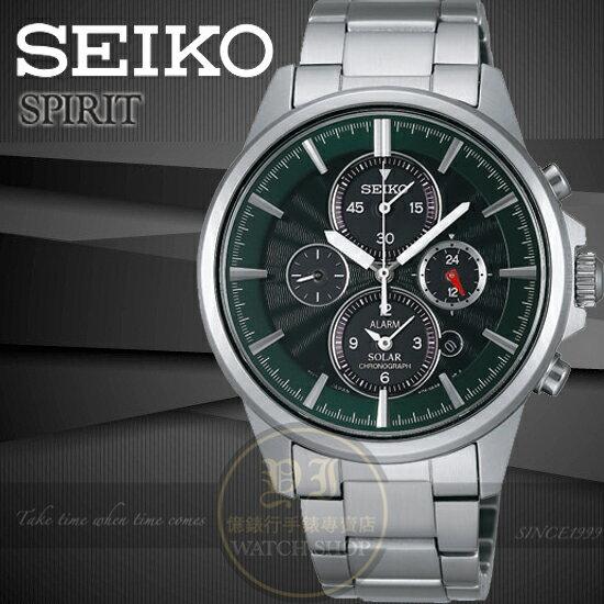 SEIKO日本精工Spirit 花鳥風月系列太陽能紳士腕錶-綠/41mm V174-0AA0G/SBPY025J公司貨