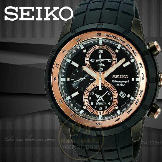 SEIKO日本精工風雲賽鬧鈴計時橡膠腕錶-黑金/45mm 7T62-0KH0K/SNAD88P1原廠公司貨