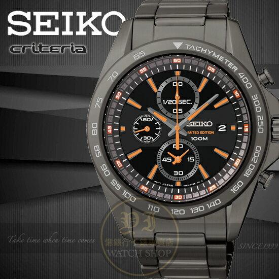 SEIKO日本精工criteria 競速傳奇計時限量腕錶-IP黑x橘時標/44mm 7T92-0RN0O/SNDF81P1公司貨/禮物1