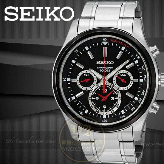 SEIKO日本精工都會時尚計時腕錶-黑/44mm SRW003P1/7T11-0BA0R公司貨/王力宏/情人節