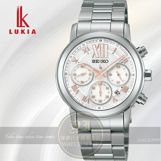 SEIKO日本精工LUKIA林依晨代言光能中性腕錶-銀x玫瑰金/36mm V175-0BH0K/SSC895J1公司貨