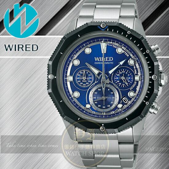 WIRED日本原創THE BLUE系列擁抱海洋三眼計時腕錶-藍/44mm VK63-X012A/AU2091X公司貨