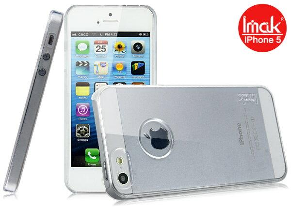 蘋果 iPhone5/5S保護殼 IMAK羽翼水晶殼一代水晶殼 APPLE 5S手機套 手機殼 DIY素材殼可貼鑽 【清倉】