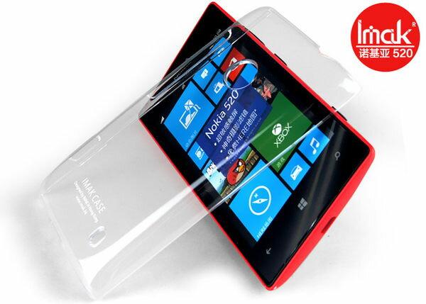 諾基亞Lumia 520 艾美克IMAK羽翼水晶殼 諾基亞520手機保護殼 手機背殼  DIY素材殼可貼鑽 【清倉】