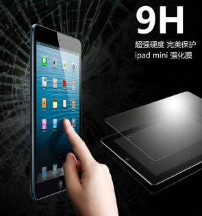 蘋果ipad mini 平板鋼化膜 9H 0.4mm直邊 耐刮防爆玻璃膜 ipad mini2 鋼化膜
