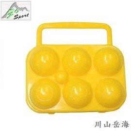 [ GoSport ] 6粒裝蛋盒 / 保護攜帶式 / 收納雞蛋 / 輕巧好收 / 露營幫手 / 預防雞蛋爆裂 / 50300