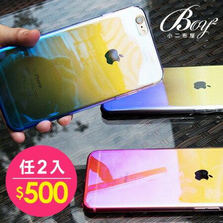 ☆BOY-2☆【N4048】電鍍質感漸層手機殼 0