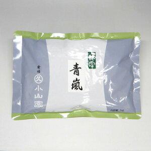 【海洋傳奇】日本丸久小山園抹茶粉青嵐 500g/1kg 宇治抹茶粉 烘焙抹茶粉 薄茶 無糖純抹茶粉【直送免運】 1