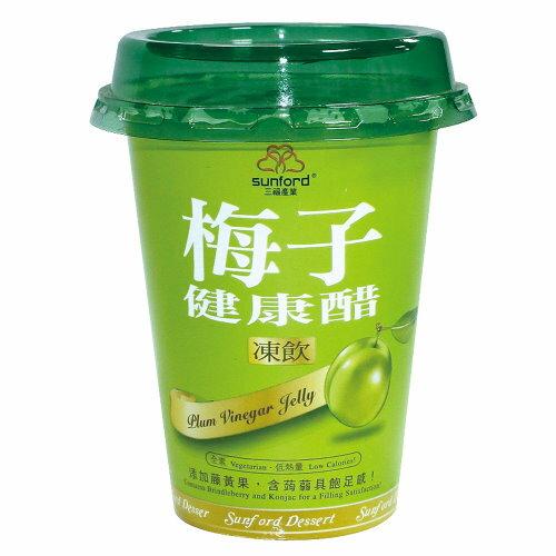 梅子健康醋凍飲