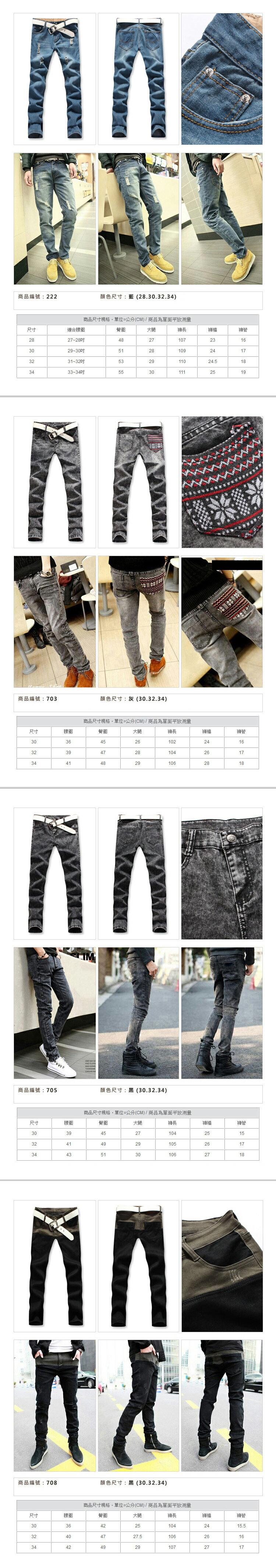 ☆BOY-2☆【NQLB399】丹寧潮流牛仔褲$399鬼洗/刷舊/素面 2