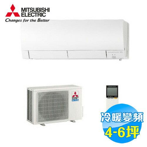 三菱 Mitsubishi 霧之峰 變頻 一對一分離式冷氣 MSZ-FH25NA / MUZ-FH25NA
