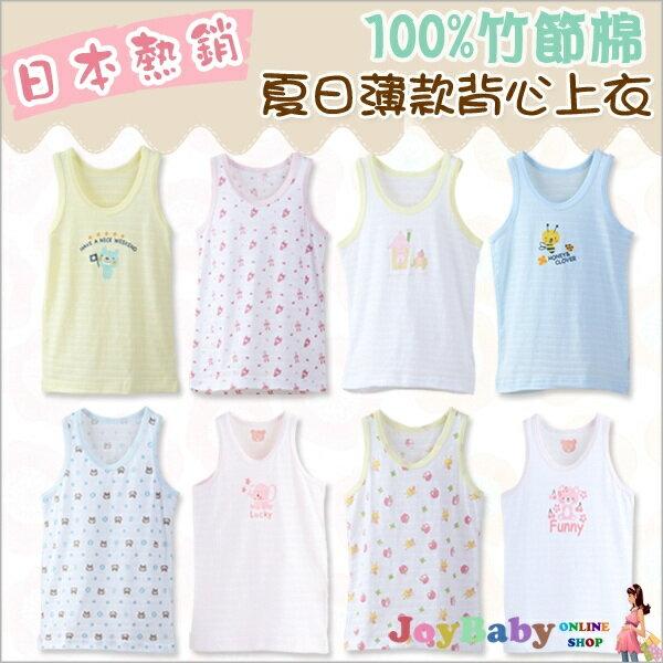 嬰兒無袖上衣日本暢銷竹節棉純棉印花無袖內衣 睡衣夏季款輕薄涼爽舒適【JoyBaby】