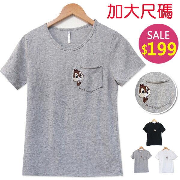 BOBO小中大尺碼【6648】花栗鼠單口袋短袖-共3色 - 限時優惠好康折扣