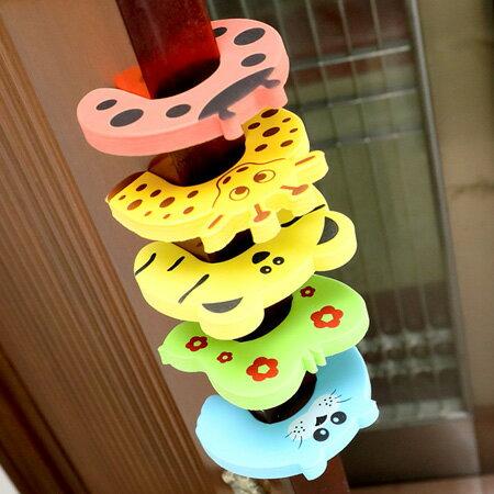 兒童安全 可愛動物造型 防夾安全門檔 安全門卡【N201038】