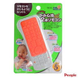 【悅兒樂婦幼用品舘】Weicker 唯可 People 寶寶的遙控器咬舔玩具