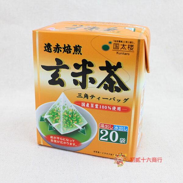 【0216零食會社】日本國太樓-立體三角包玄米茶(20袋)50g
