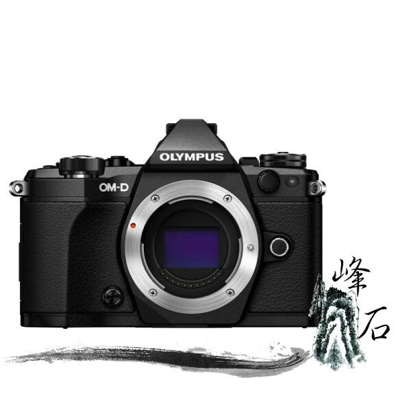 兩年保固 平輸公司樂天限時優惠!OLYMPUS OM-D E-M5 Mark II  單機 黑 單眼 數位相機 類單 攝影
