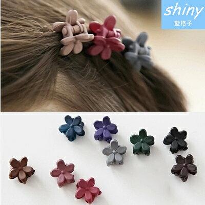 【30A81】shiny藍格子-可愛女娃.女童寶寶迷你花朵抓夾頭飾小髮夾