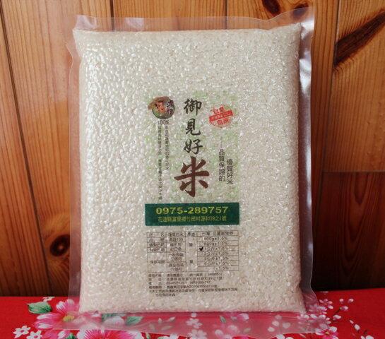自產自銷花蓮富里好米 精選真空香Q白米 / 富里米平口1公斤×1入 - 御見好米