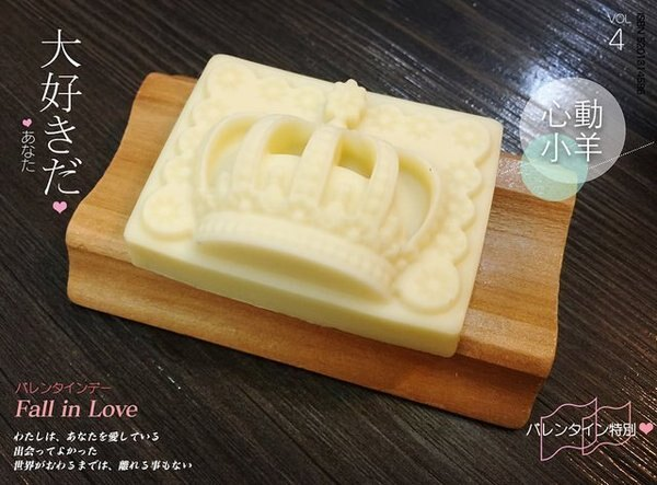 心動小羊^^超透氣立體天然荷木 木質 皂架 皂托/木制手工皂盒 肥皂盒 香皂盒 皂盤 晾皂架