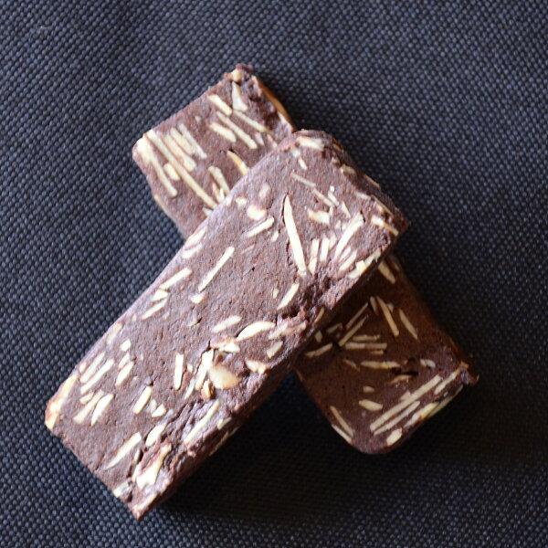 【吉利達手作烘培】 巧克力杏仁餅乾  手工餅乾禮盒 (20入裝)