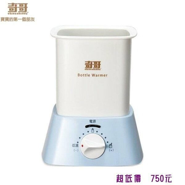 *美馨兒*奇哥- 溫奶器/嬰兒奶瓶/食物加熱器 750元
