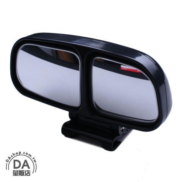 《DA量販店》汽車 精品 百貨 車用 車鏡 後照鏡 照後鏡 後視鏡 左(21-1605)