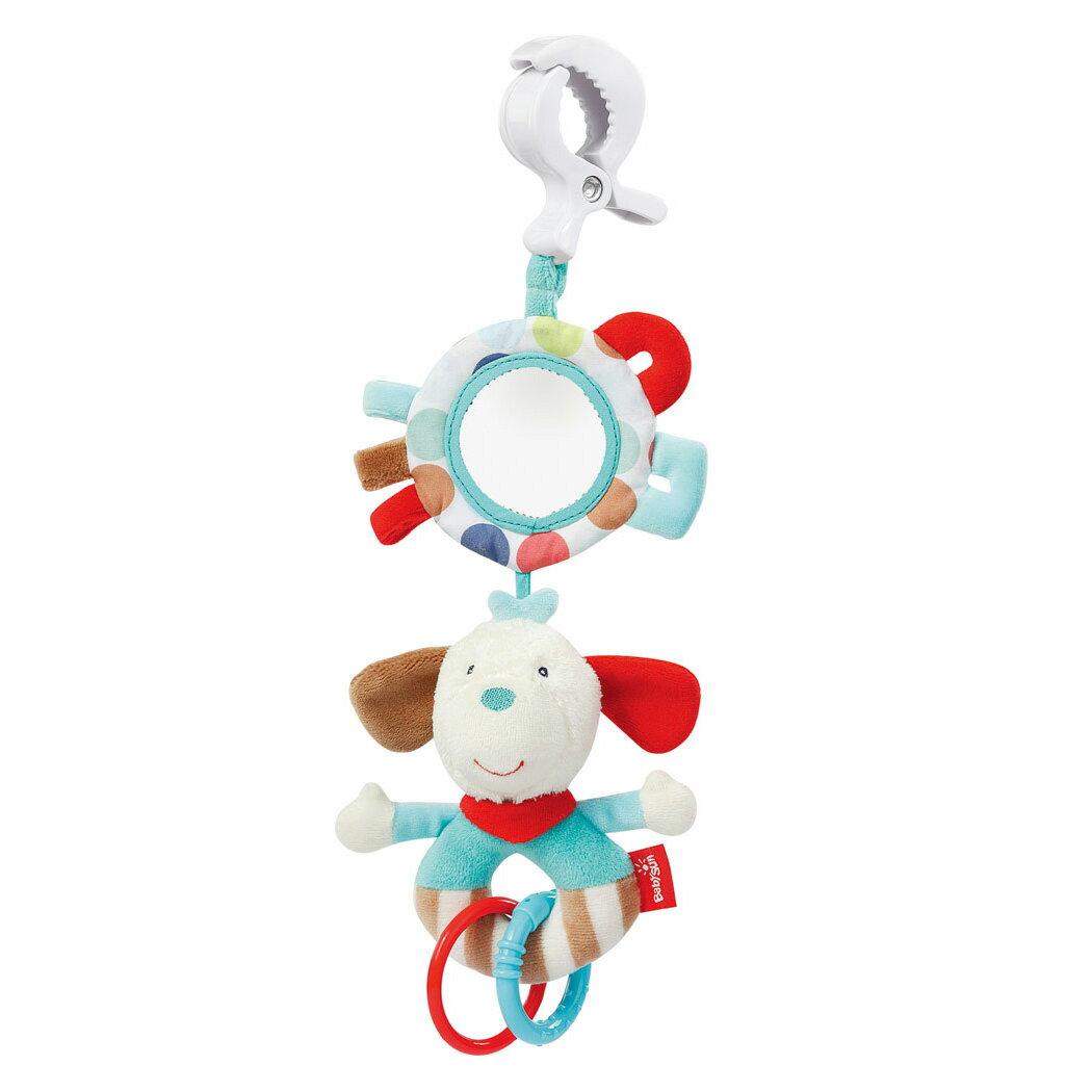 babyFEHN 芬恩 - 彩色嘉年華小狗吊掛式布偶玩具A 0