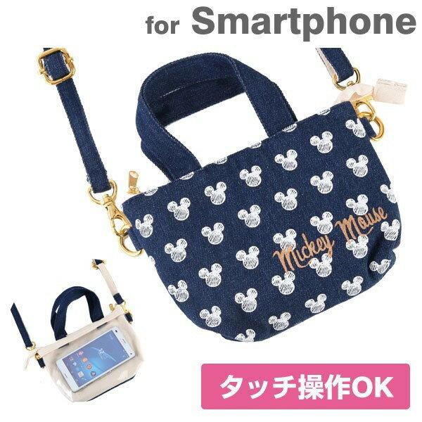 【真愛日本】15100900008  多功數位提包附背繩-MK大頭標誌手機袋藍 迪士尼 米老鼠米奇 米妮