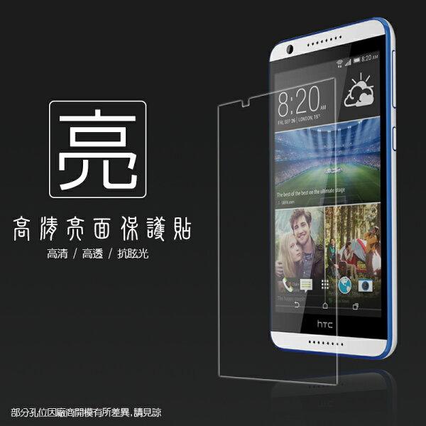 亮面螢幕保護貼 HTC Desire 820/820S 保護貼