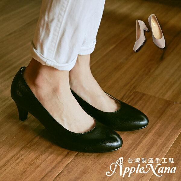 AppleNana。人人必備完美鞋楦絕對好穿羊皮尖頭高跟鞋【QC1301380】蘋果奈奈 0