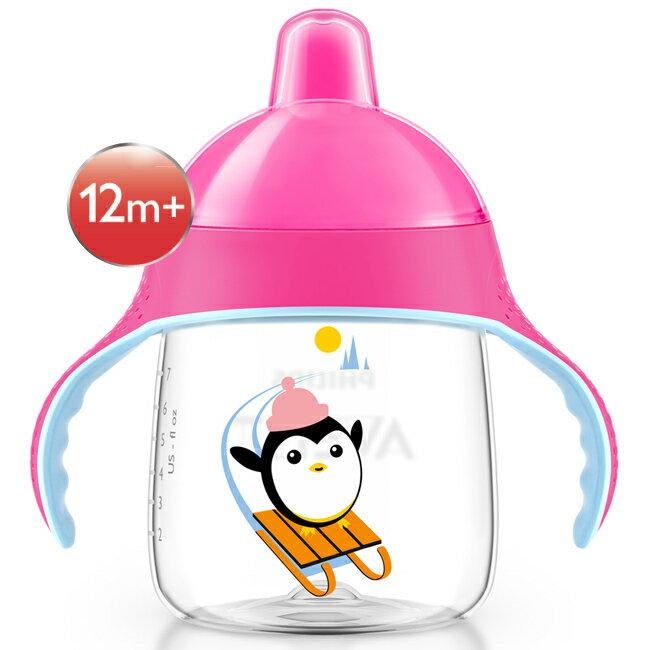『121婦嬰用品館』 AVENT 企鵝鴨嘴吸口水杯 260ml 1