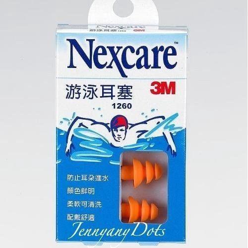 [淨園] 3M Nexcare 游泳耳塞(顏色鮮明、配戴舒適)(2枚)