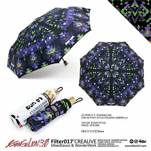 ►法西歐_桃園◄ Filter017x新世紀福音戰士 聯名款 EVA初號機 滿版 圖騰 木質 折傘 折疊傘 晴雨傘 紅