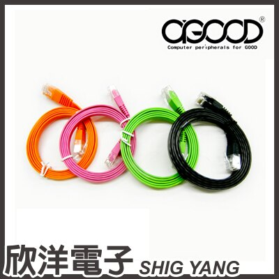 ※ 欣洋電子 ※ 『A-GOOD』 CAT.6 彩色超高速扁平網路線 1M / 1米 / 黑、綠、粉、橘 顏色隨機出貨 可自訂喜好順序(WI6-009)
