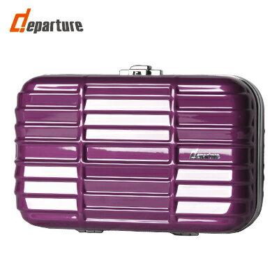 隨身收納盒 化妝包  德國拜耳PC硬殼-紫色 :: departure 旅行趣∕ HD078 0