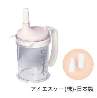 吸食輔助瓶 - 老人用品 附吸嘴 流質食物 日本製 [E0265]