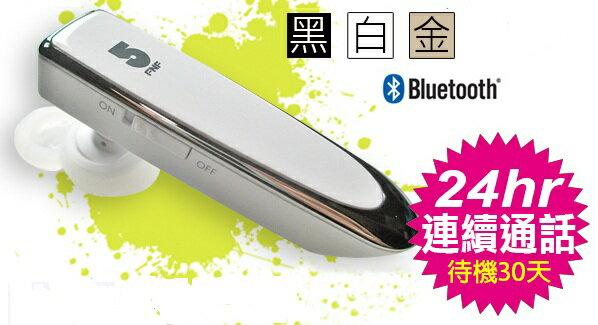 待機王藍芽耳機K200
