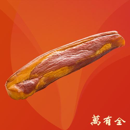 湖南臘肉/後腿肉