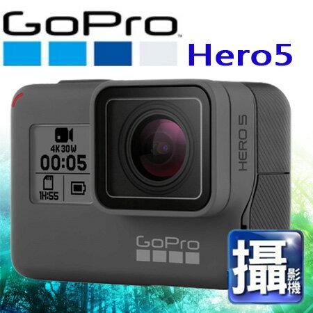 """【10/24現貨 立刻出貨 數量有限】GoPro HERO 5 Black 4K 極限運動 攝影機 防水+ 觸控+ 聲控 """"正經800"""""""